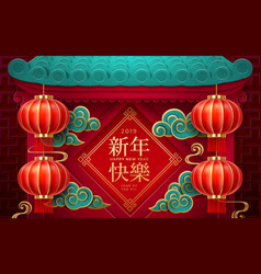 Chinese palace gates with lanterns 2019 new year vector