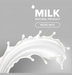 milk splash dairy food calcium drink vector image