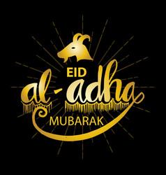 muslim holiday eid al-adha greeting card vector image