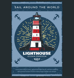 Sea or ocean lighthouse with anchors vector