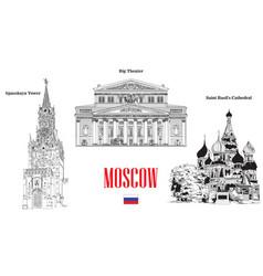 spasskaya tower saint basils cathedral and big vector image