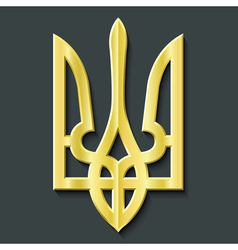 golden Ukraine Coat of Arms trident vector image