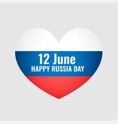 Happy russia day 12th june heart poster design vector
