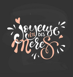 joyeuse fete des meres mother day in french vector image