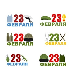 23 February Set logo Military helmets and vector image vector image