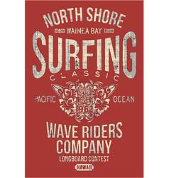 north shore hawaii classic surfing company vector image vector image
