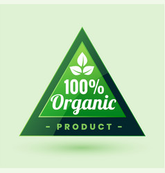 100 certified organic product green label vector
