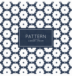 Abstract honeycomb pattern vector