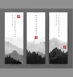 banners with forest trees on mountains in fog vector image