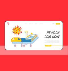 coronavirus 2019- ncov website landing pagesick vector image