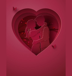 couple in the heart shape vector image