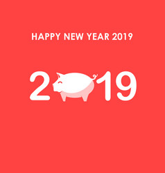 happy new year 20192019 happy new year greeting vector image