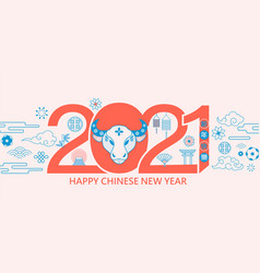 new year 2021chinese horizontal greeting card vector image