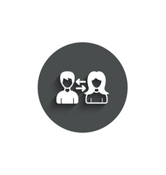 teamwork simple icon profile avatar sign vector image