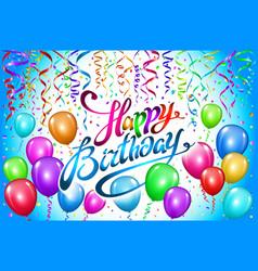 Balloons happy birthday colorful balloon sparkles vector