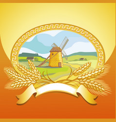 mill and wheat vector image