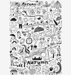 Autumn doodle set vector