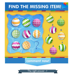 ball summer find the missing item vector image