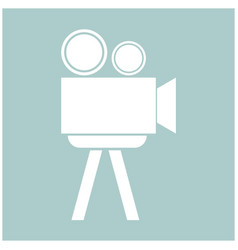 cinematograph the white color icon vector image vector image