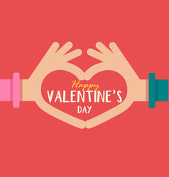 hand made heart for valentines day vector image vector image