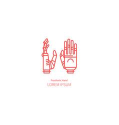 Logo prosthesis hand brush vector