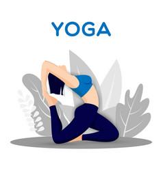 Woman practicing yoga pose outdoor vector