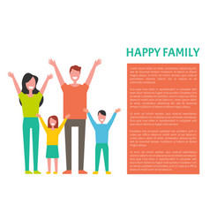 happy family mother father daughter and son greets vector image