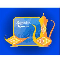 Ramadan kareem islamic dishware decorative pitcher vector