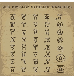 Cyrillic numbers vector image