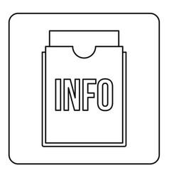 info folder icon outline vector image