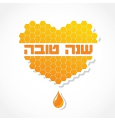 Greeting card for Jewish holiday Rosh Hashanah vector