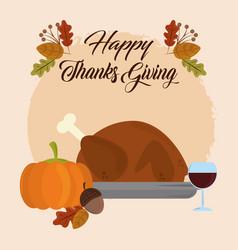 happy thanksgiving day dinner turkey pumpkin wine vector image