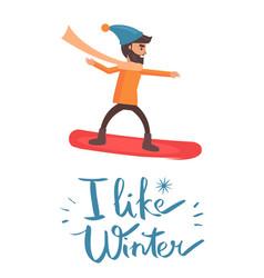 I like winter snowboarder vector