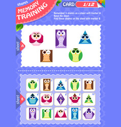Memory game children shapes 1 vector