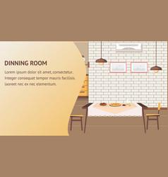 Dining room website banner template vector