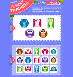 Memory game children shapes 4 vector