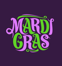 poster for mardi gras carnival vector image