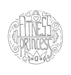 fitness princess hand drawn circle vector image