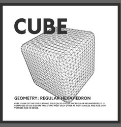 isolated low poly cube 3d model render vector image