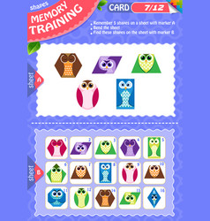 Memory game children shapes 7 vector