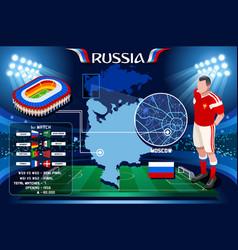 Russia moscow luzhniki stadium vector