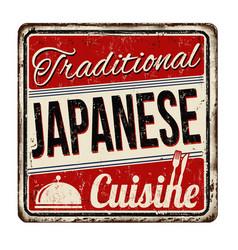traditional japanese cuisine vintage rusty metal vector image