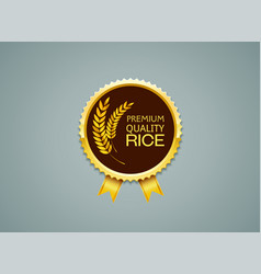 rice label vector image