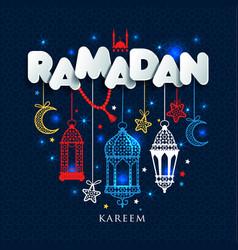ramadan kareem greting of ramadan vector image vector image