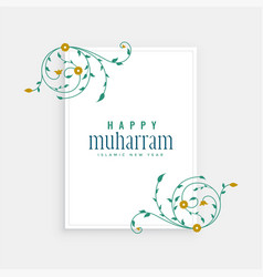 Elegant happy muharram background with islamic vector