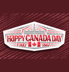 Logo for canada day vector