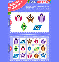 memory game children shapes 9 vector image