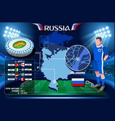 Russia volgograd arena rotor vector