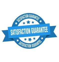 satisfaction guarantee ribbon satisfaction vector image