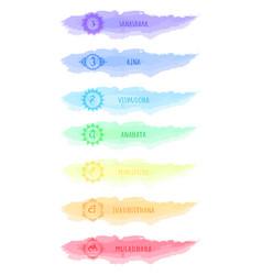Seven chakra symbols vector